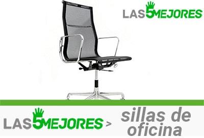 silla para escritorio metálica de malla